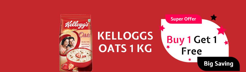 Kelloggs offer