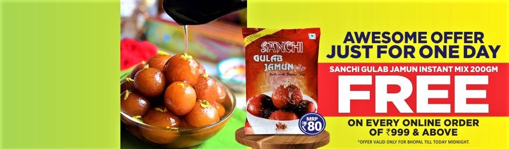 Sanchi Gulab Jamun
