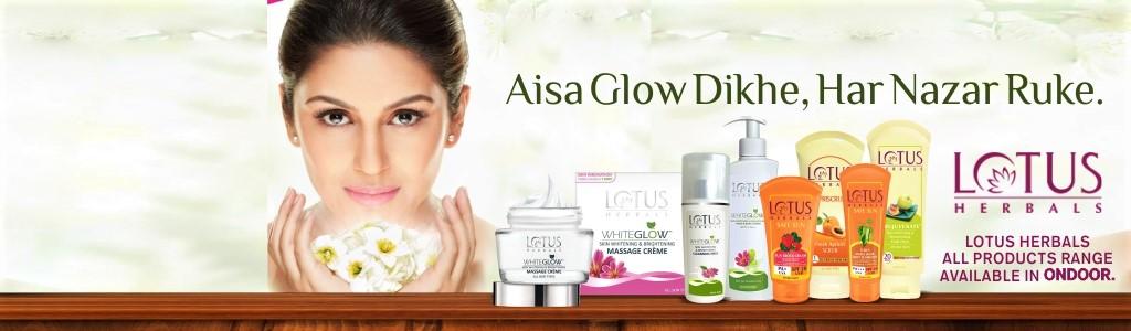 Lotus Brand
