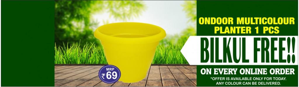 Ondoor Planter ACM 500