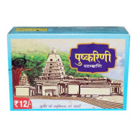 CYCLE BRAND PUSHKARINI DHOOP