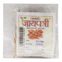 MAHAVEER JAIPATTRI 10 Gm Packet