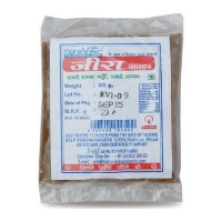 MAHAVEER JEERA POWDER 50 Gm Packet