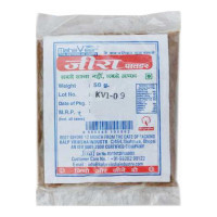 MAHAVEER JEERA POWDER 50 Gm Packet