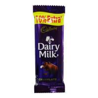 CADBURY DAIRY MILK CHOCOLATE- 12.00 GM PACKET