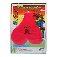 RANGEELA BIG HEART SHAPE BALLOON 1.00 PCS PACKET