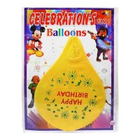 PARTY CELEBRATION BIG ROUND BALLOON 1.00 PCS PACKET