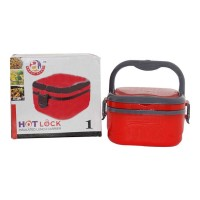 HOT SQUARE 1 INSULATED LUNCH BOX SMALL 1.00 NO BOX