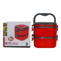HOT SQUARE 2 INSULATED LUNCH BOX 1.00 NO