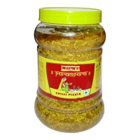 NILONS PARAMPARA CHILLI PICKLE 1 KG BUY 1 GET 1 FREE 1.00 NO