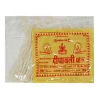SAVITRI LONG RUI BATTI PACKET