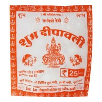 SAVITRI GOL RUI BATTI SMALL PACKET