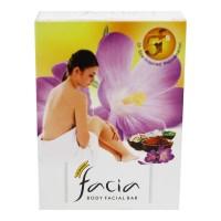 FACIA BODY FACIAL BAR 75.00 GM BOX