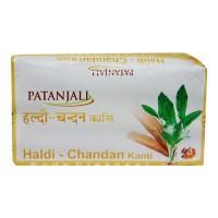 PATANJALI HALDI CHANDAN KANTI BODY CLEANSER 150.00 GM BAR