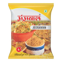 GANGWAL JEERAVAN 100.00 GM PACKET