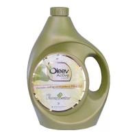 OLEEV OIL ACTIVE ENERGOCULES OLIVE OIL 5.00 LTR JAR
