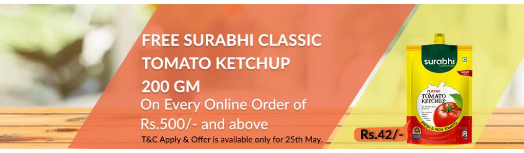 Surabhi Classic Tomato 200 Gm ACM 2