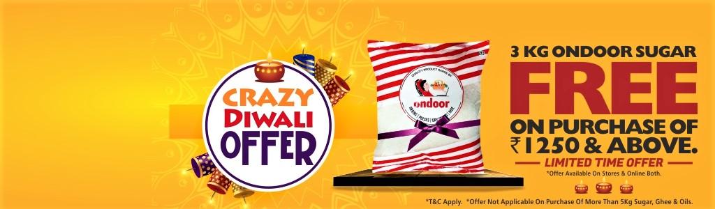 Ondoor Diwali Dhamaka Offer