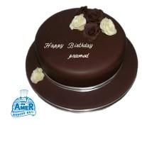 BLACK FOREST CAKE 5 KG